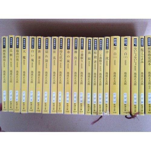剣客商売 新装版全21巻セット(第1巻~16巻、番外編・黒白上下・ないしょないしょ、包丁ごよみ、剣客商売読本)(新潮文庫)の詳細を見る