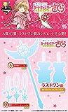 一番くじ アニメ カードキャプターさくら クリアカード編 全23種+ラストワン賞 フルコンプ