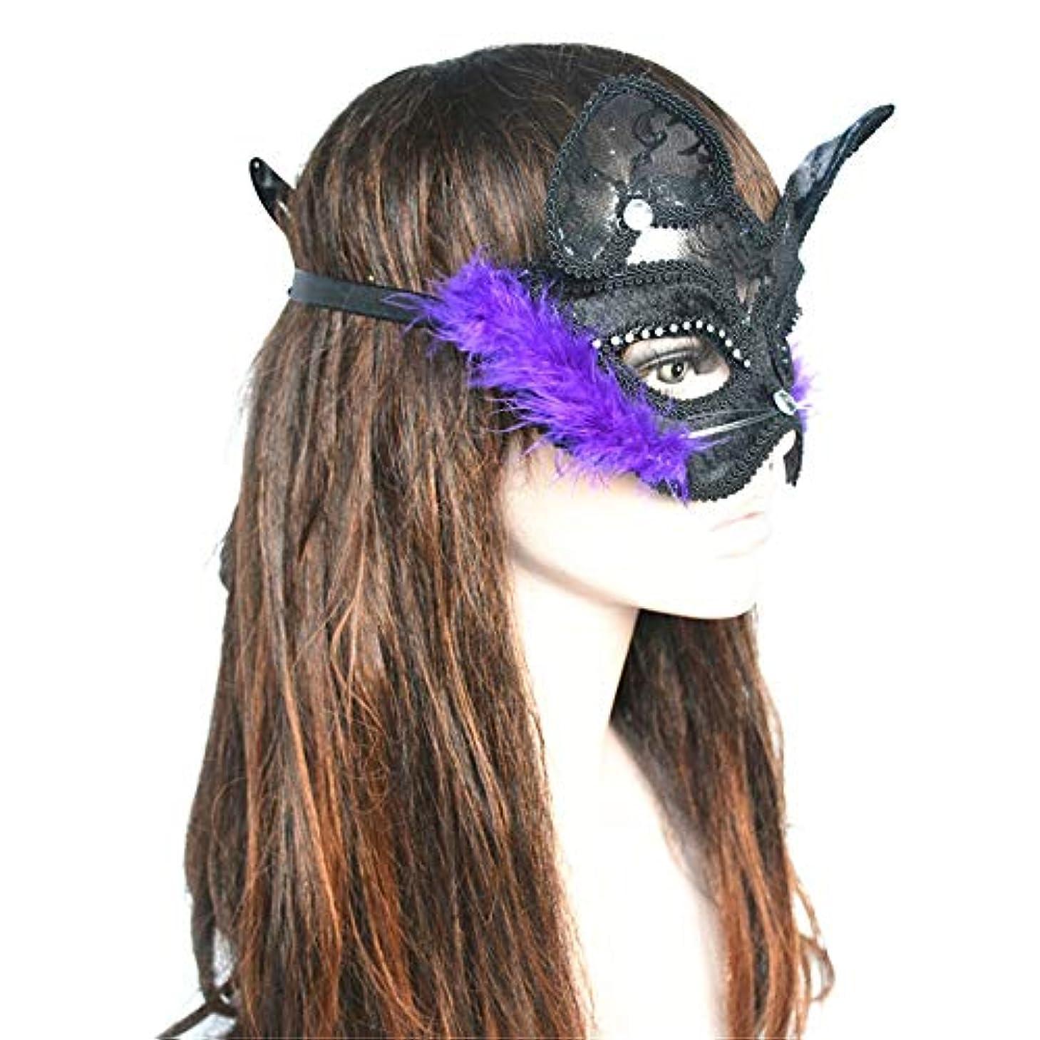 プレビスサイトできれば特別にダンスマスク レース楽しい女性動物猫顔ポリ塩化ビニールハロウィンマスククリスマス製品コスプレナイトクラブパーティーマスク ホリデーパーティー用品 (色 : 紫の, サイズ : 19x15.5cm)