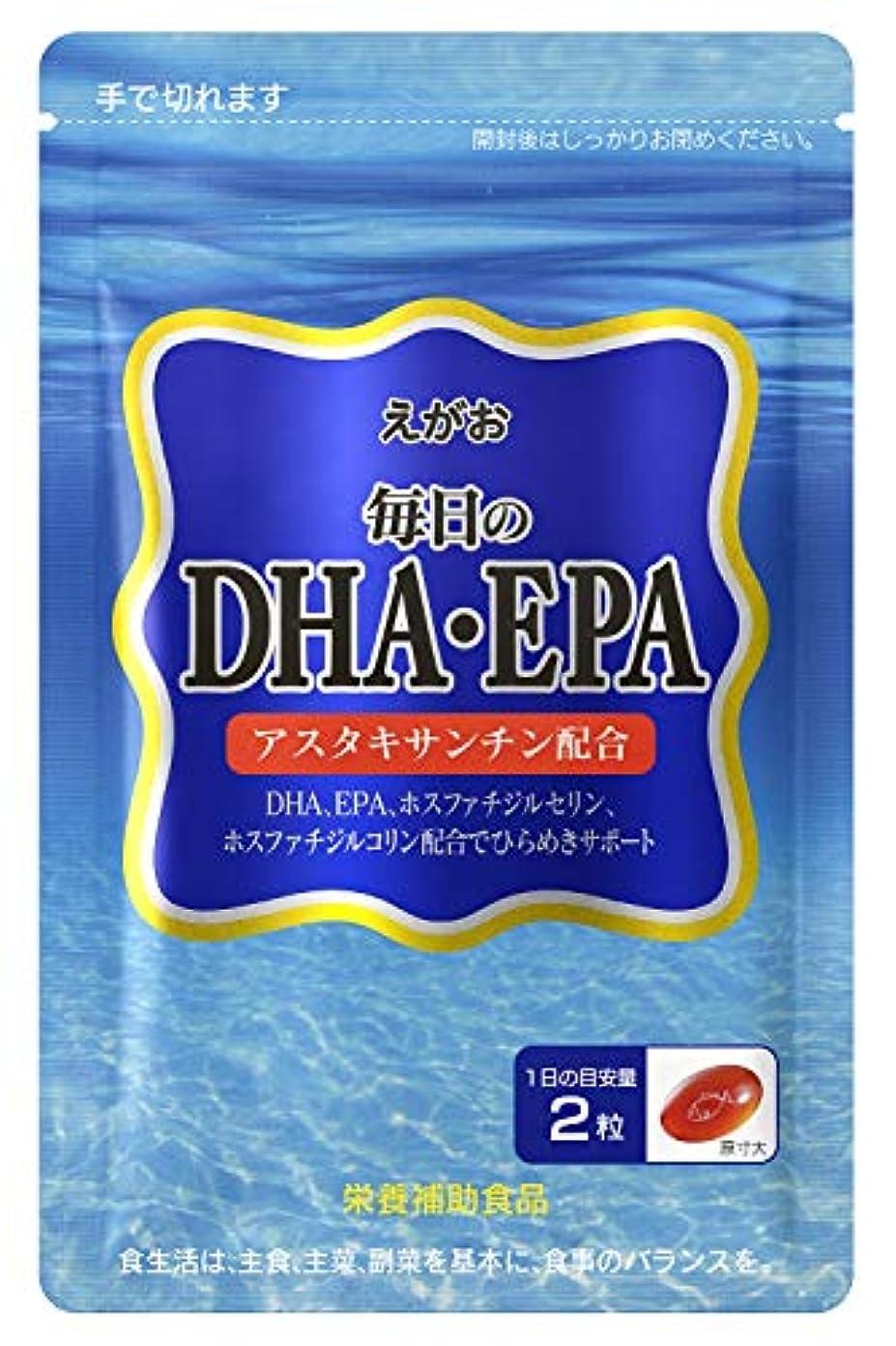 えがお 毎日の DHA ? EPA 【1袋】(1袋/62粒入り 約1ヵ月分) 栄養補助食品