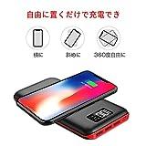 KEDRON モバイルバッテリー Qi ワイヤレス充電 24000mAh 大容量 置くだけ充電 無線と有線 急速充電 軽量 デュアル入力ポ ート 四台同時充電でき Galaxy Note 8 /S8 /S7 / Note 5 /S6 Edge /iPhone 8/8 Plus iphoneX Galaxy Note8/S8/S8+/ S7に対 応 (black-red)
