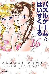 Amazon.co.jp: 野間 美由紀:作品...