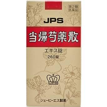 【第2類医薬品】JPS当帰芍薬散料エキス錠N 260錠