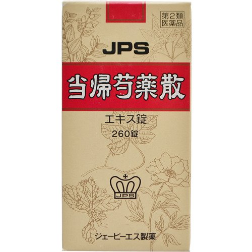 (医薬品画像)JPS当帰芍薬散料エキス錠N