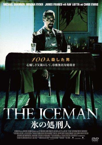 THE ICEMAN 氷の処刑人 [DVD]の詳細を見る