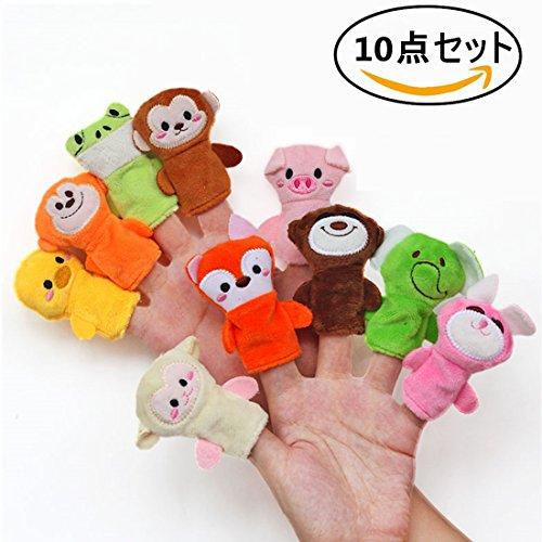 amzmonnsuta 10個入りかわいい動物 指人形 超萌えパペットおもちゃ 指のドール・手のカバ...