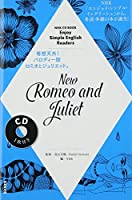 NHK CD BOOK Enjoy Simple English Readers New Romeo and Juliet (語学シリーズ)
