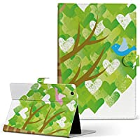 igcase Qua tab QZ8 KYT32 au LGエレクトロニクス キュアタブ タブレット 手帳型 タブレットケース タブレットカバー カバー レザー ケース 手帳タイプ フリップ ダイアリー 二つ折り 直接貼り付けタイプ 006103 フラワー ハート 植物 鳥