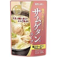 モランボン サムゲタン用スープ 330g×10個