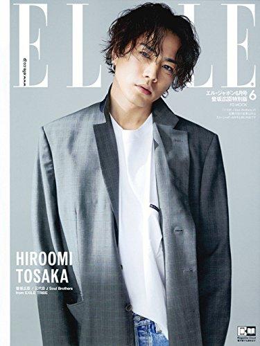 ELLE JAPON (エル・ジャポン) 2018年 6月号...