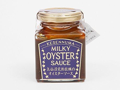 気仙沼 完熟牡蠣 オイスターソース 160g 4515989000706