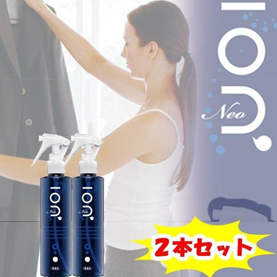 脚土器線イオンダッシュ ネオ【2本セット】イオン消臭スプレー