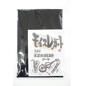 【エルプランニング】モイスレガート A6サイズ ブラック