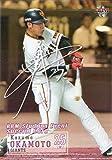 BBM2019 ベースボールカード ファーストバージョン プロモーションカード(Stadium Event) No.SE09 岡本和真