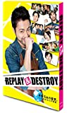 REPLAY&DESTROY Blu-ray-BOX(Blu-ray Disc)