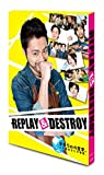 REPLAY & DESTROY[DVD]