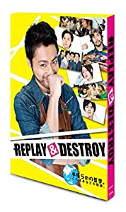 REPLAY&DESTROY DVD-BOX