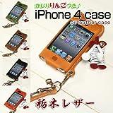 [0-82]iPhone 4専用 オイルレザーケース/本革(栃木レザー)/カラー【ライトブラウン】 / JACA JACA