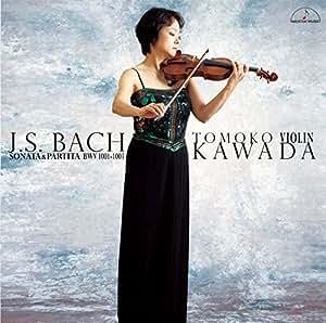 J.S. バッハ:無伴奏ヴァイオリン・ソナタとパルティータ BWV1001-1003