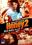 ダンス・レボリューション2[DVD]