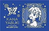 アイドルマスター ミリオンライブ! 矢吹可奈 メタルカードケース 6