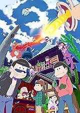 「おそ松さん」第1期アニメBD-BOXが1月発売。絵コンテなどの特典も