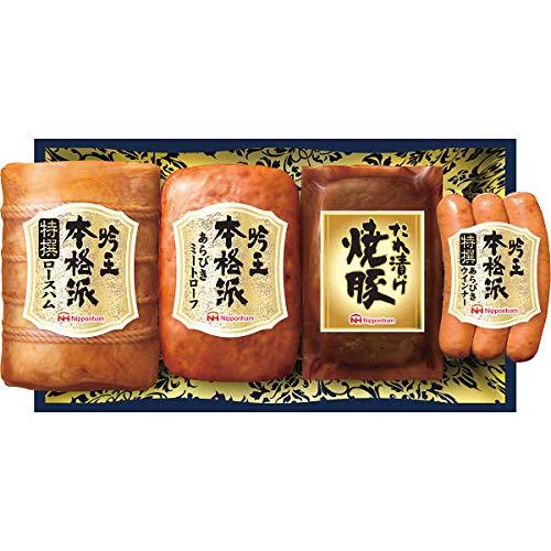 日本ハム 本格派吟王4本セット お中元お歳暮ギフト贈答品プレゼントにも人気