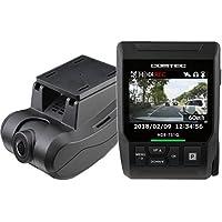 コムテック ドライブレコーダー HDR-751GP 200万画素 Full HD 日本製&3年保証 駐車監視機能搭載(駐車監視・直接配線ケーブル付属) 常時録画 衝撃録画 GPS レーダー探知機連携 補償サービス2万円 HDR-751GP