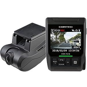 コムテック ドライブレコーダー HDR-751G 200万画素 Full HD 日本製&3年保証 常時録画 衝撃録画 GPS レーダー探知機連携 補償サービス2万円 HDR-751G