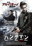 ハングマン DVD[DVD]