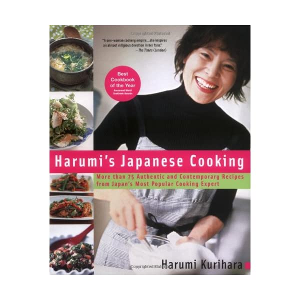 Harumis Japanese Cooking...の商品画像