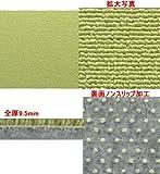 家庭用防音タイルカーペット40センチ角10枚セットJT-200TFグリーン