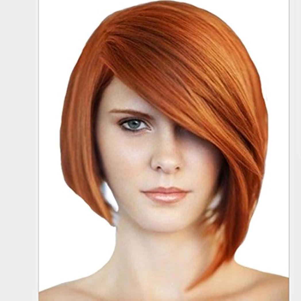ジャグリング挨拶蒸気JIANFU 女性のための化学繊維のゴールドウィッグ斜めのバゲットとショートストレートヘアヘアホワイトヘッド女性のための8センチメートルの抵抗のウィッグ (Color : 金色)
