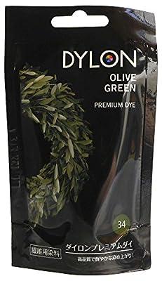 DYLON プレミアムダイ (繊維用染料) 50g col.34 オリーブグリーン [日本正規品]