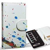 スマコレ ploom TECH プルームテック 専用 レザーケース 手帳型 タバコ ケース カバー 合皮 ケース カバー 収納 プルームケース デザイン 革 クール インク カラフル 006948