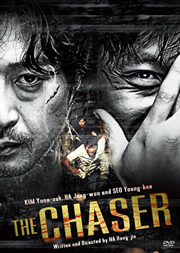 チェイサー [WB COLLECTION][AmazonDVDコレクション] [DVD]