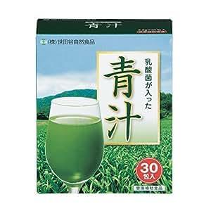 世田谷自然食品 乳酸菌が入った青汁(30包入) 1個