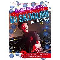 マーク・パンサーのDJ SKOOL!!!!!! DJベーシック講座パート7~8セット ビート、トラックの入れ込み方