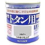 カンペハピオ 油性トタン用 シルバー   1.6L