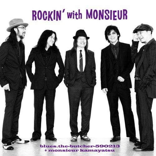 Rockin'with Monsieur