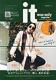 it was only magazine 2015年2月号