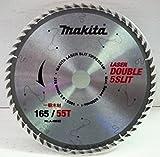 マキタ チップソー ダブルスリット 外径165mm 刃数55T 高剛性タイプ A-48533