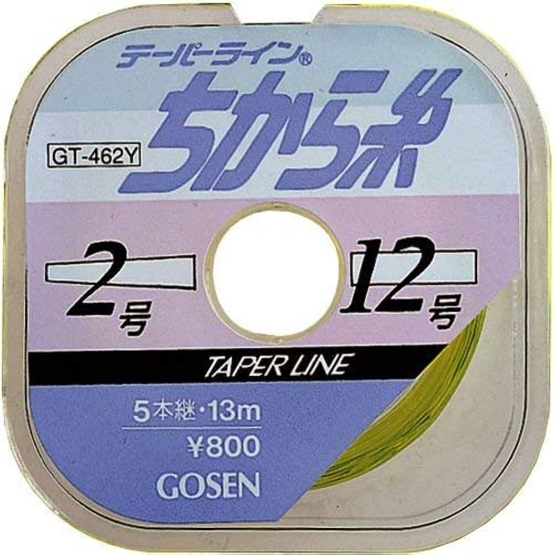 カストディアンスコア農業のゴーセン(GOSEN) ライン テーパーラインちから糸 5本巻 15m 白 3-8号 GT-462N GT462W
