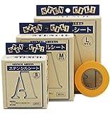 ステンシル SML 3種セット(マスキングテープ付)紙製 シート 各54ピース(英数文字数47)<実用新案登録済>