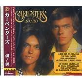 カーペンターズ ベスト(2枚組 輸入盤) SEG-01