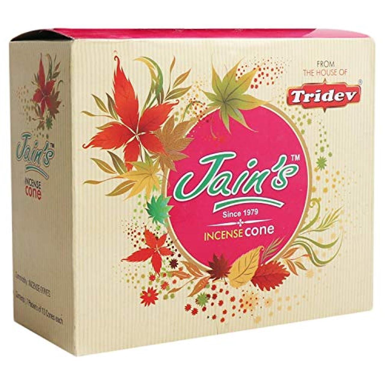 操る以降氷Jain's Assorted Incense Cone/Dhoop Cone Pack of 7 (10 Dhoop Cones Each and 1 Dhoop Stand Per pkt), Organic and...