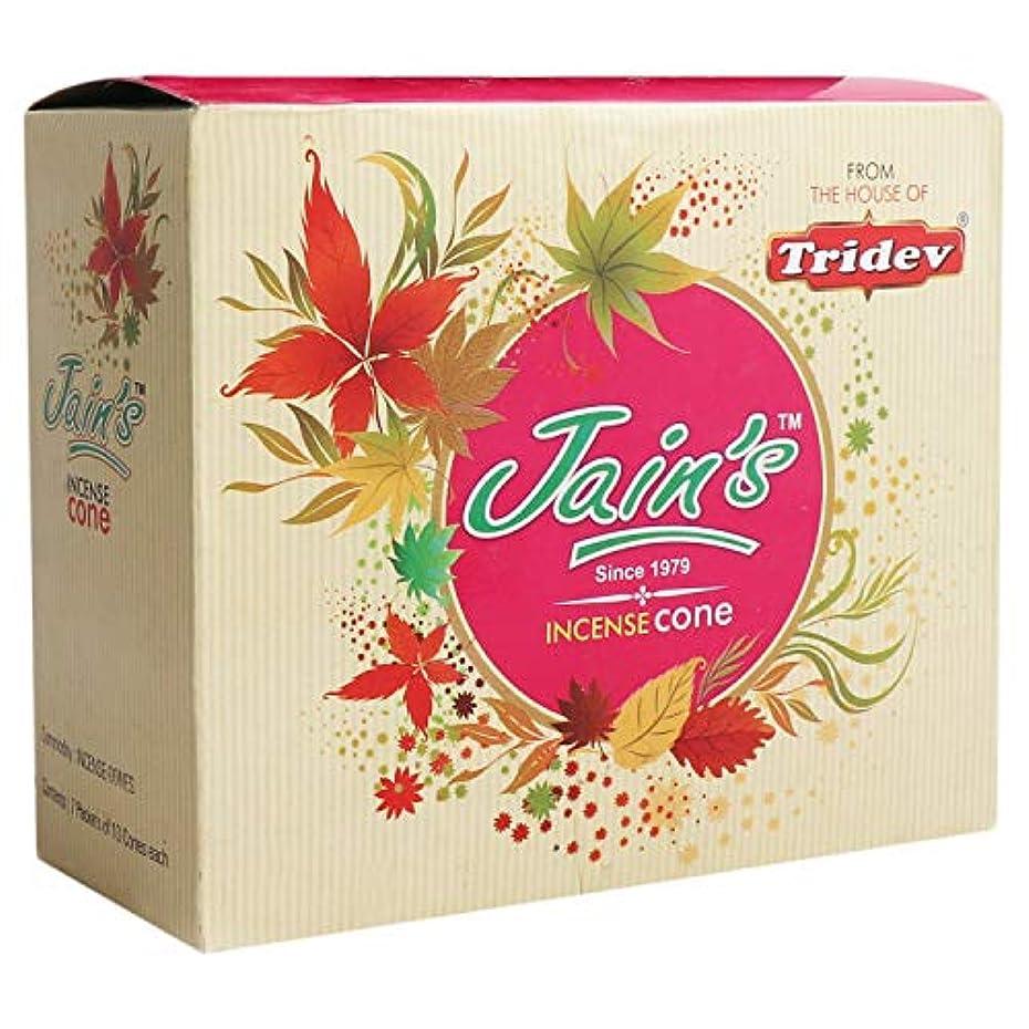 記者祝福気楽なJain's Assorted Incense Cone/Dhoop Cone Pack of 7 (10 Dhoop Cones Each and 1 Dhoop Stand Per pkt), Organic and...