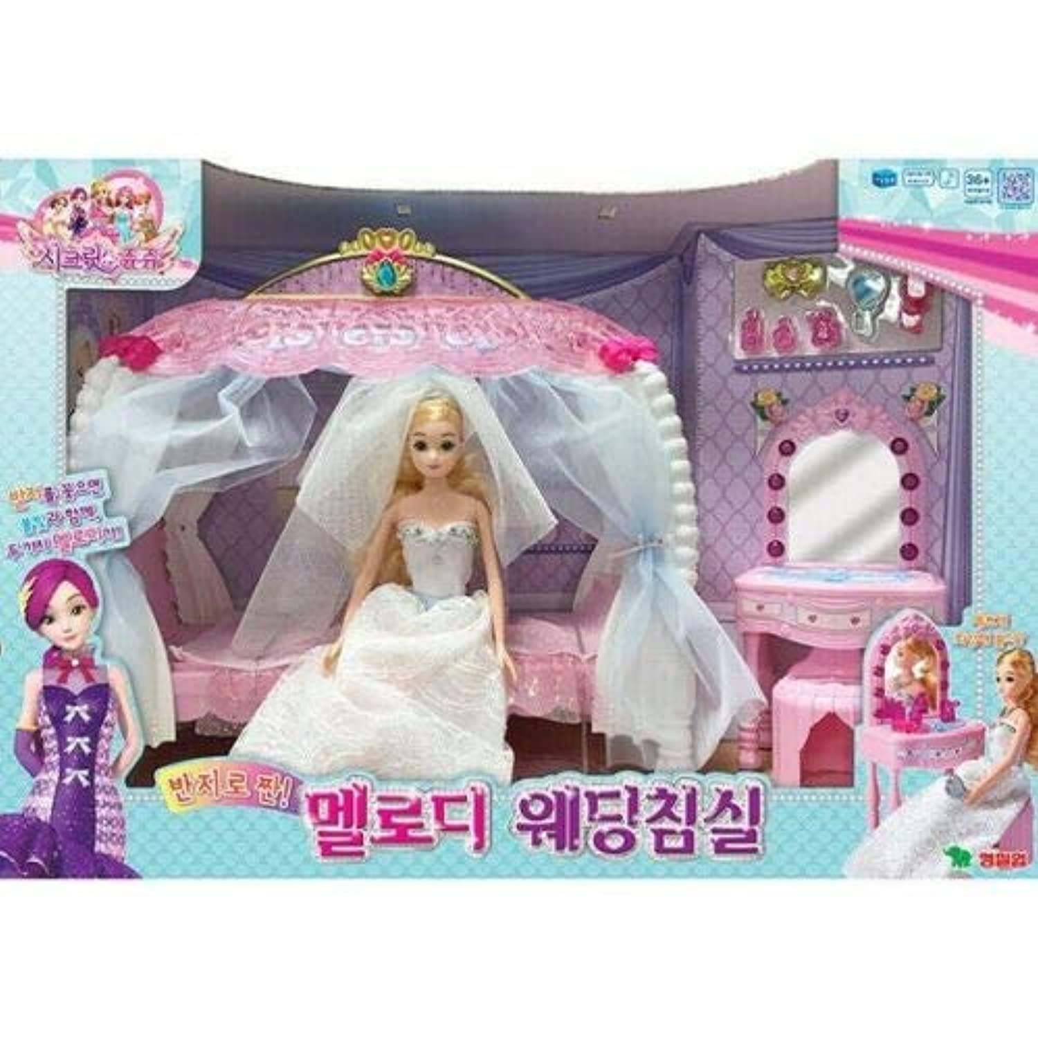 Youngtoys Secret Jouju Melody Wedding Bedroom おもちゃ [並行輸入品]