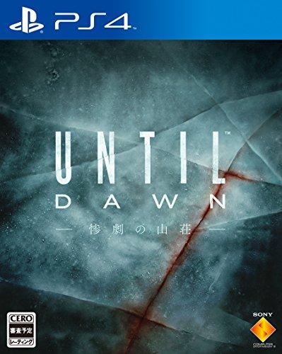 Until Dawn -惨劇の山荘-