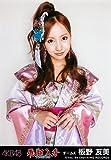 AKB48 公式生写真 飛翔入手 フライングゲット 劇場盤 フライングゲット Ver. 【板野友美】